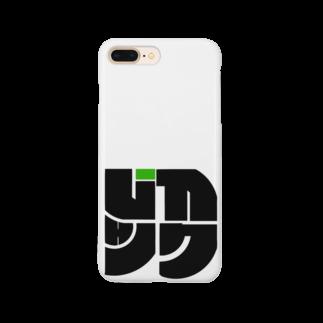 tadano100のムカツク Smartphone cases