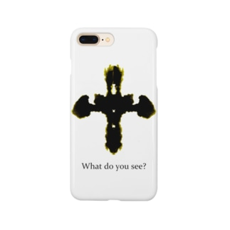 What do you see? Smartphone cases