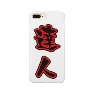 SeC 達人 Smartphone cases