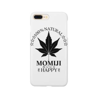 健全な葉っぱ Smartphone cases