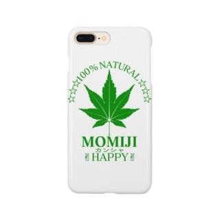 健全な葉っぱ【緑】 Smartphone cases