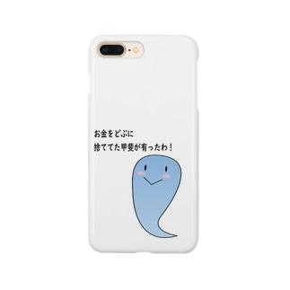 さ迷える魂 たまちゃん Smartphone cases