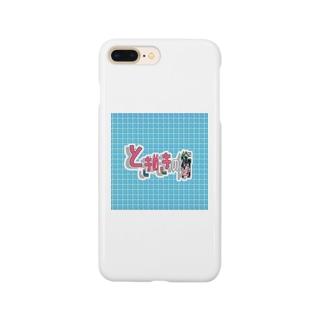 ときめきの街   お風呂場編 Smartphone cases