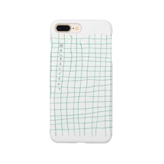 みどりの原稿用紙 Smartphone cases