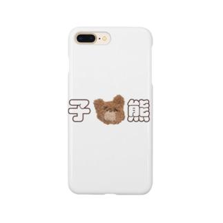 こぐま Smartphone cases