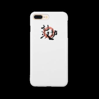 XIREN_Creativeの鼓動 Smartphone cases