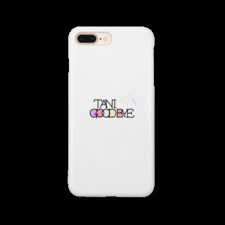 nabbiのさよなら単位 Smartphone cases