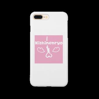 Arrrk_0511_xxのきしねんりょ Smartphone cases