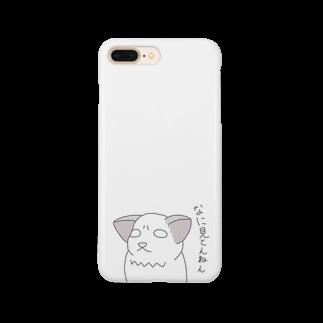 chan_komacchiraのおらおらくみちょ君 Smartphone cases