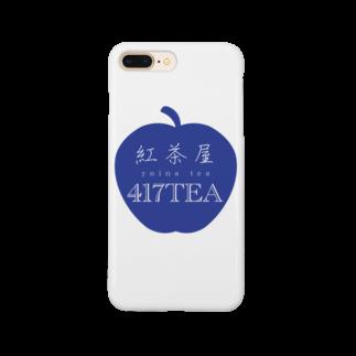 紅茶屋 417TEAの417blue Smartphone cases