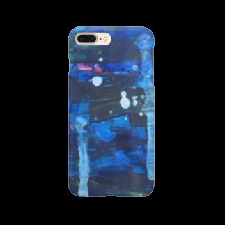 カクレガのまたうまれる Smartphone cases