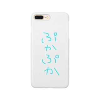 ぷかぷか Smartphone cases