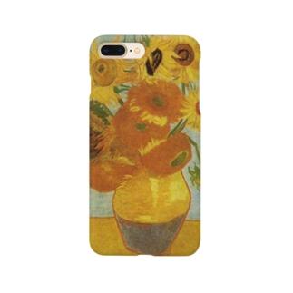 Gogh Smartphone cases