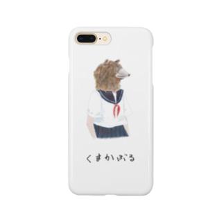 くまかぶりGIRL Smartphone cases