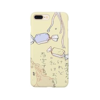 遠吠え Smartphone cases