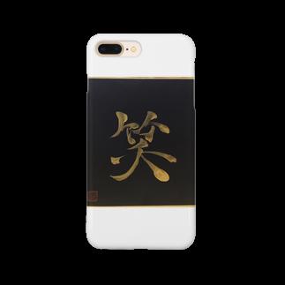 KANJI SHOPの笑 warau smile Smartphone cases