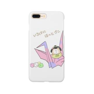 いろはにほへと、ぷにぬるを Smartphone cases