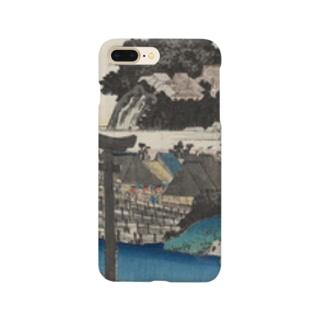 藤澤 (遊行寺) 東海道五十三次 (保永堂版) 歌川広重 Smartphone cases