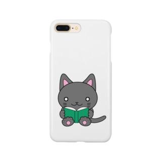 本を読む猫さん Smartphone cases