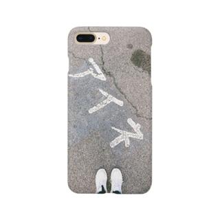 アイネ Smartphone cases