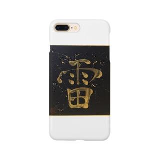雷 kaminari thunder Smartphone cases