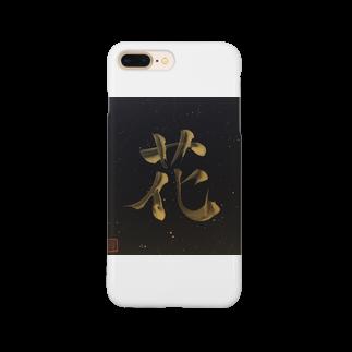 KANJI SHOPの花 hana flower Smartphone cases