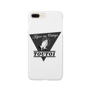 今日も推しが尊い - toutoi- Smartphone cases