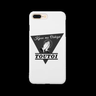 お寿司の今日も推しが尊い - toutoi- Smartphone cases