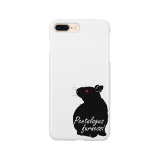 天然記念物アマミノクロウサギ Smartphone cases