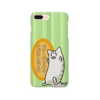 ネムレナイネコ~本音~ Smartphone cases