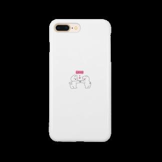 Sakuranboのうさぎちゃん Smartphone cases