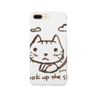 Look up the sky Smartphone cases