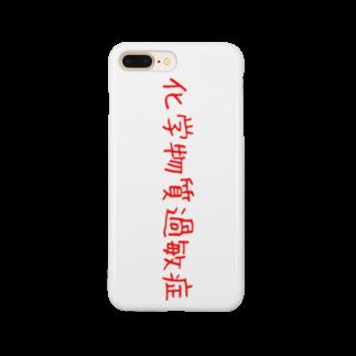 CrystalQueenの化学物質過敏症 Smartphone cases