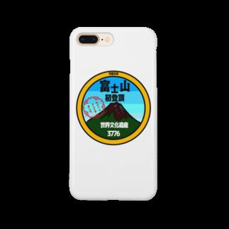 すぎん家の富士山初登頂したよ。 Smartphone cases