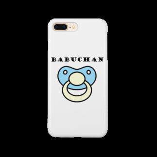 尾崎復活のバブちゃん(青) Smartphone cases