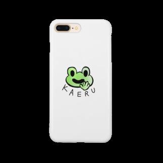 アシタモのほがらかカエル Smartphone cases