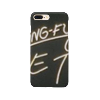 ホームタウン Smartphone cases
