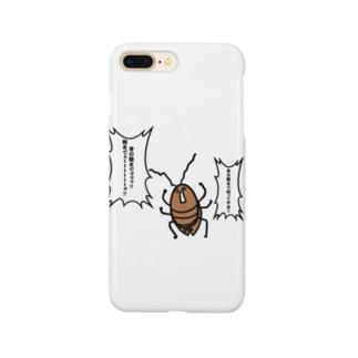 恨み節コックローチ Smartphone cases