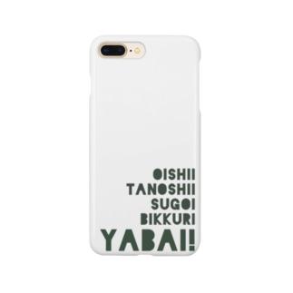 YABAI Smartphone cases