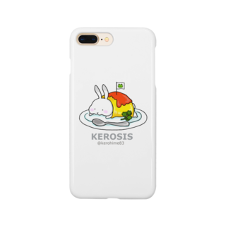 KEROSISのうさメルティ(オムライス)ロゴ入り Smartphone cases