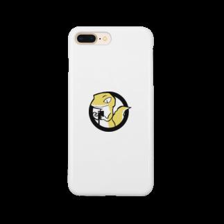 はちゅペディアのはちゅペディアロゴグッズ(テキストなし) Smartphone cases