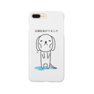 お風呂あがりました Smartphone cases