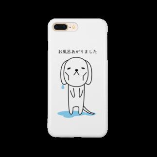 suzuのお風呂あがりました Smartphone cases