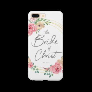 一羽のすずめのthe Bride of Christ Smartphone cases