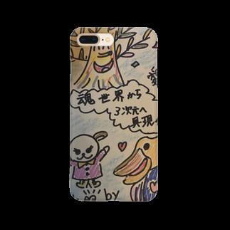サクアンドツバミルヨシの魂世界から3次元 Smartphone cases