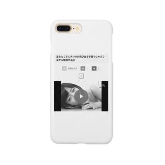 違法AVサイトTシャツ Smartphone cases