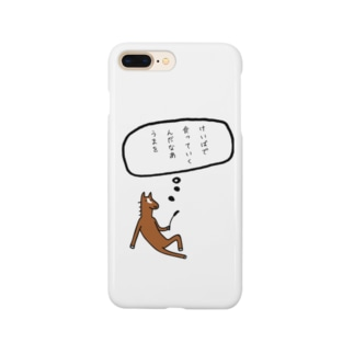 競馬 Smartphone cases