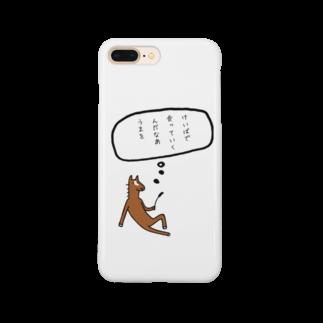 sumikenの競馬 Smartphone cases