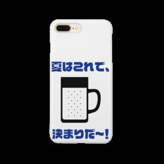 NOMAD-LAB The shopの夏はこれで、決まりだ~! Smartphone cases