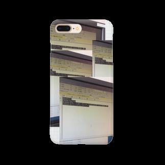 myonyomのバグver. Smartphone cases